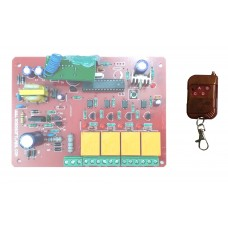 Robosoft Labs RF 4 CH Remote Control Based Wireless Home Automation i.e. Lights / Fans On / Off Module